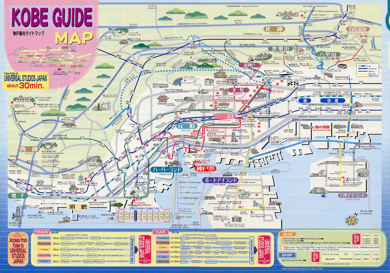 karta kyoto Kyoto | Travel Forum karta kyoto